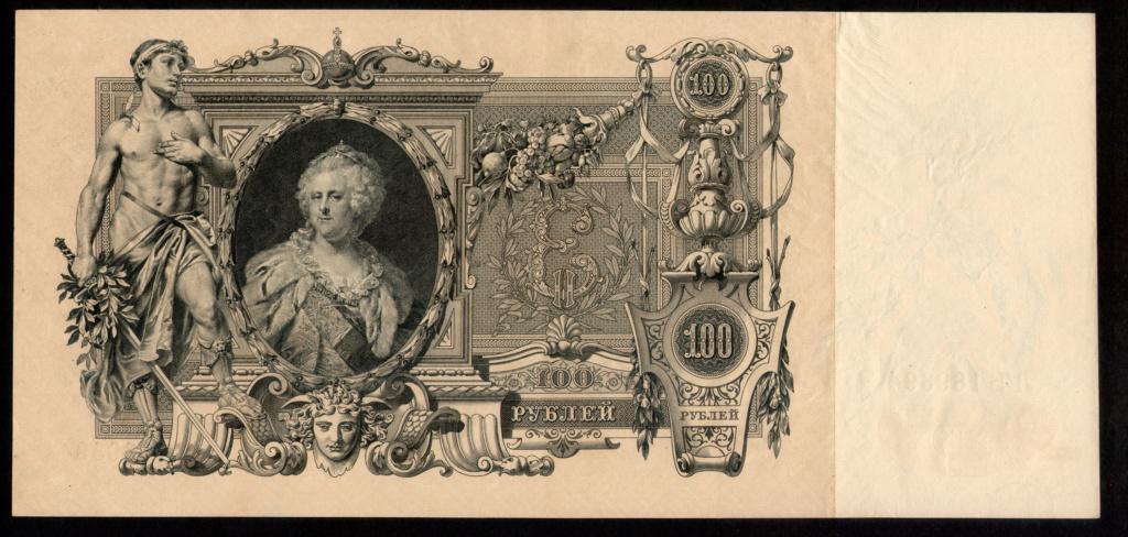 Billetes GRANDES y BONITOS 100_ru14