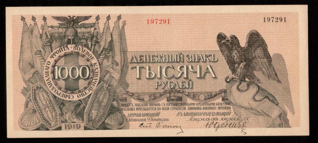 Billetes GRANDES y BONITOS 1_000_14