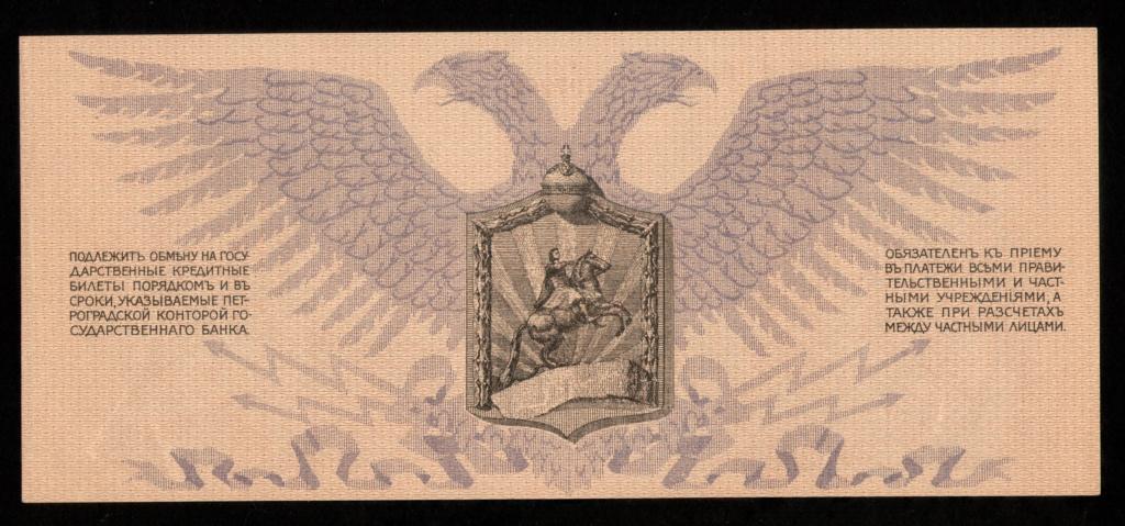 Billetes GRANDES y BONITOS 1_000_15