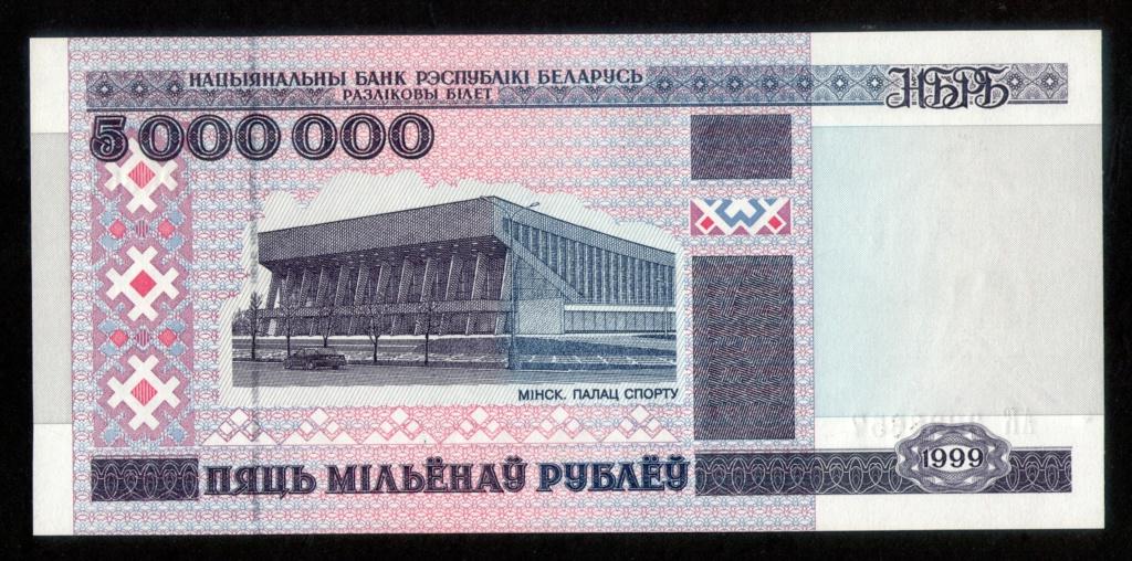 ¡¡Billetes europeos!! Bielor10