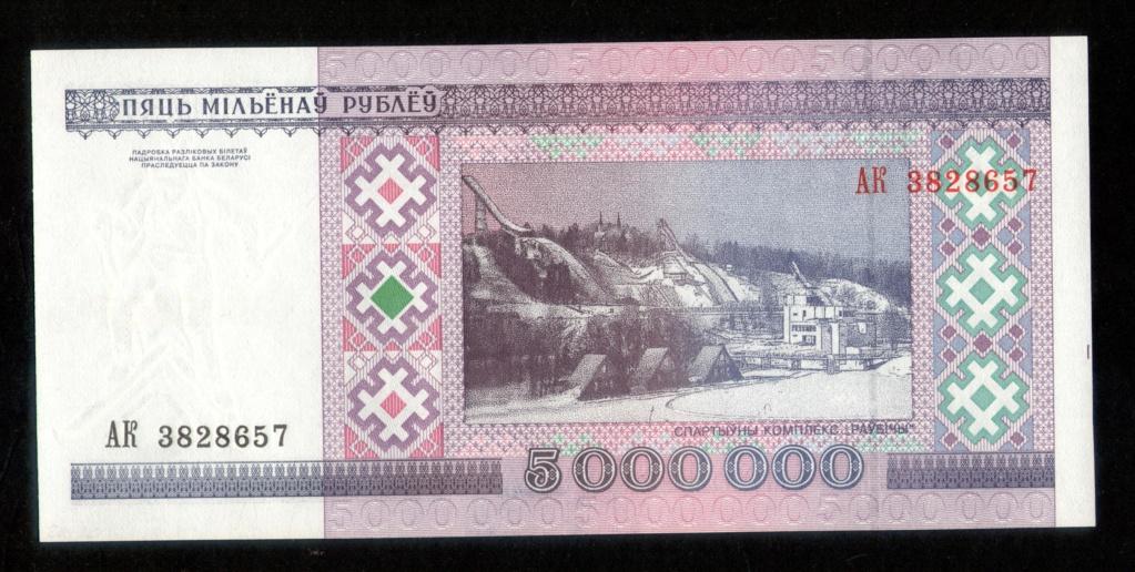 ¡¡Billetes europeos!! Bielor11