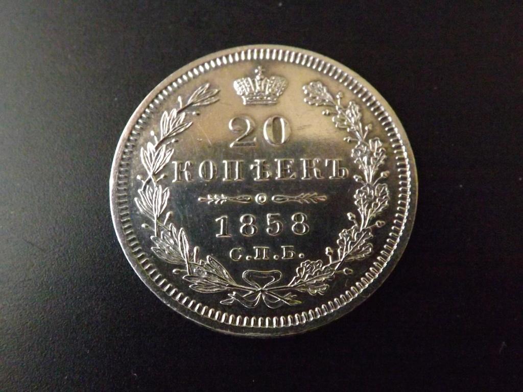 20 Kópecs de 1.858, Rusia. ¿en acabado cameo? Dscf3317