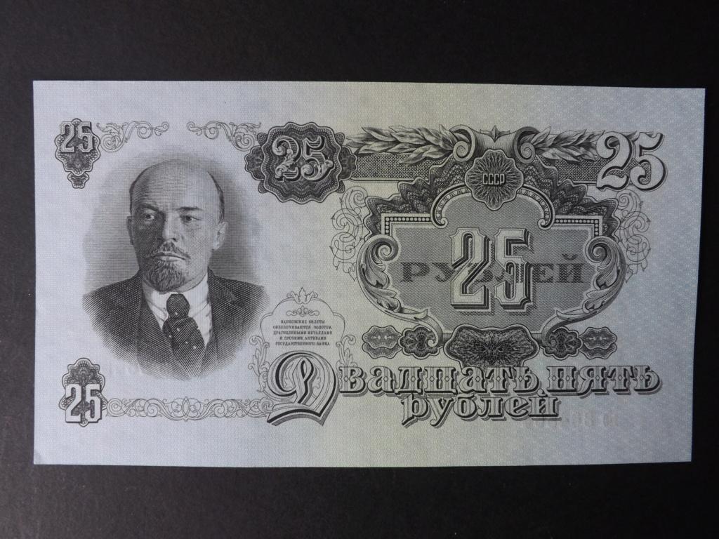 25 Rublos de 1.947, Unión Soviética Dscf3531