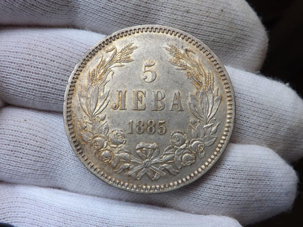 5 Leva de 1.885, Bulgaria. Dedicado a Ibn Marwan. Dscf3617