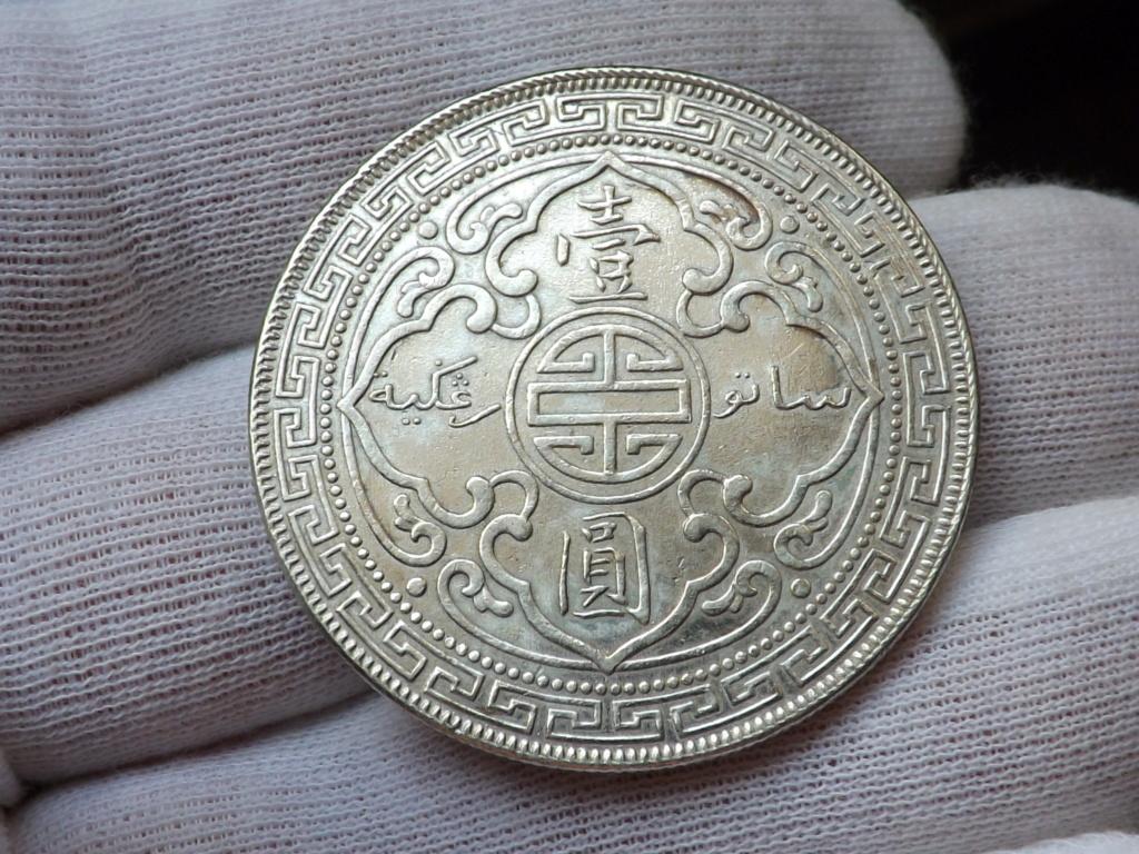 "Monedas ""TIPO DURO""  Dscf3822"
