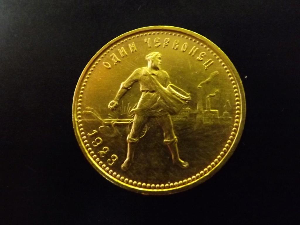 La primera soviética de oro , el Chervonetz de 1.923 Dscf4126