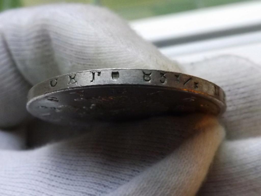 1 Rublo de 1.818, Rusia. Dscf4247