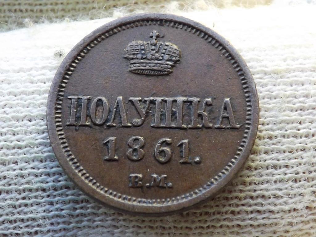 Polushka ( ¼ de Kópec ) de 1.861  acuñada en Varsovia. Dscf4722