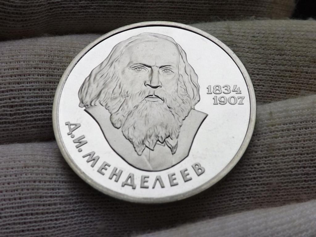 1 Rublo de 1.984, Mendeleiev. Unión Soviética Dscf4832