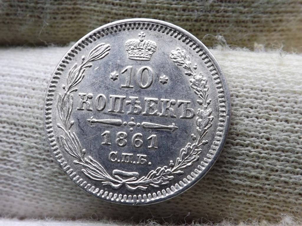 10 Kopecs de 1.861, Rusia ¿ Te suena amigo JULEN ? Dscf4919
