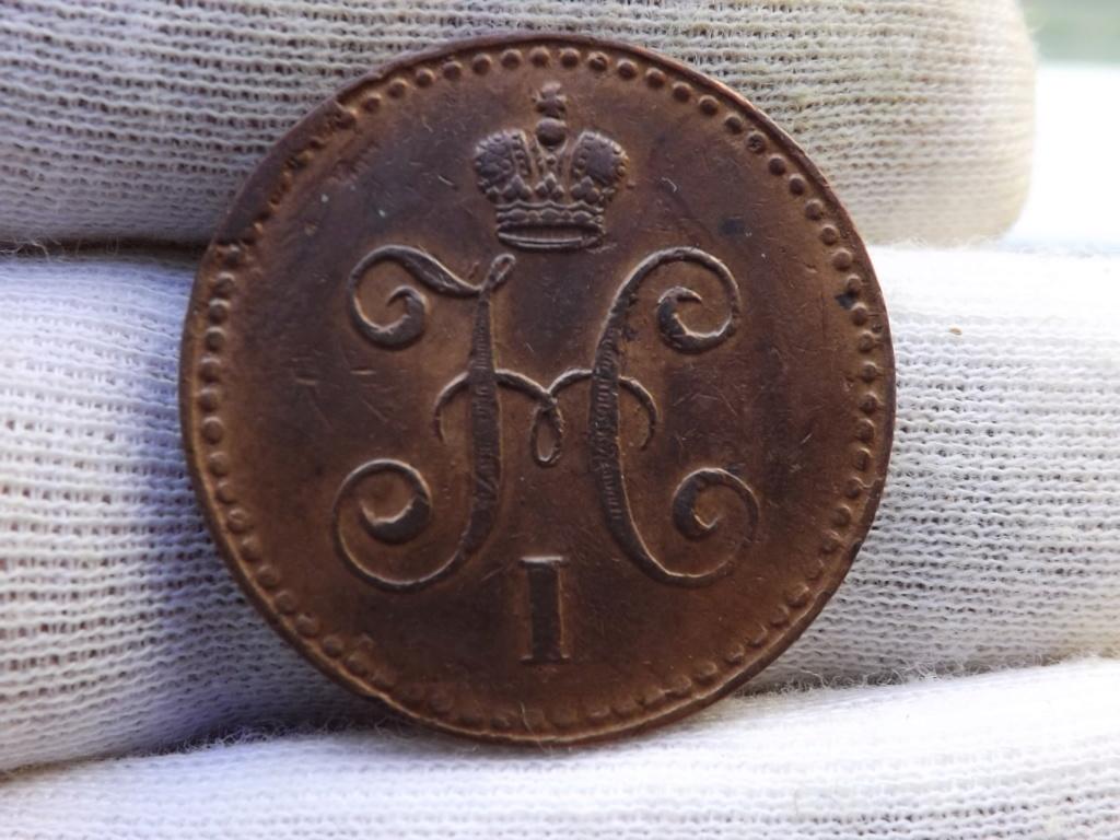 1 Kopeck  San Petesbugo 1840. Nicolás I. Imperio Ruso Dscf5023