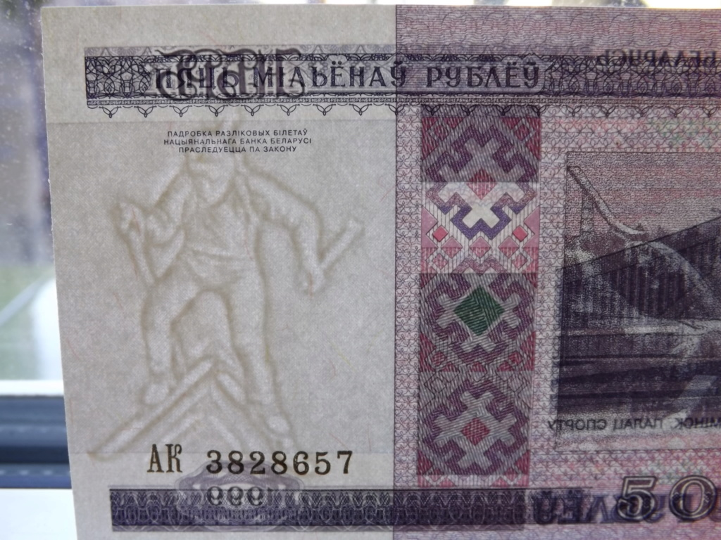 ¡¡Billetes europeos!! Dscf5119