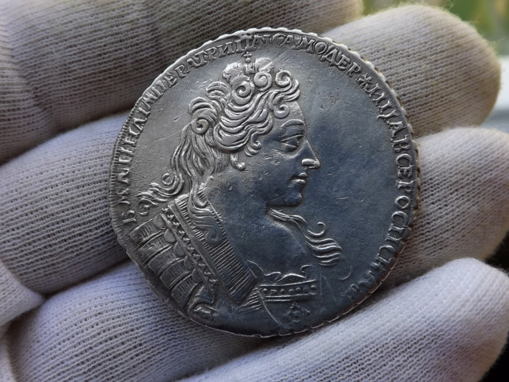 1 Rublo de 1.732. Rusia. Dscf5129