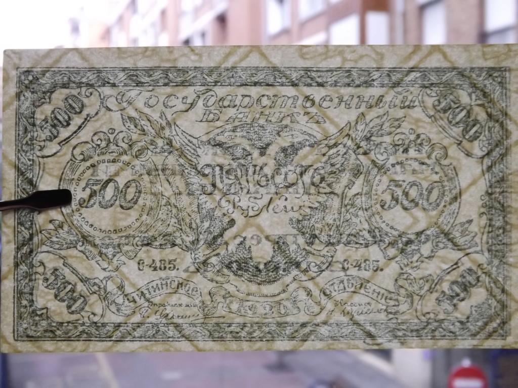 Los billetes 100 y de 500 Rublos del Banco Gubernamental de Chitá en 1.920.  Dscf5214