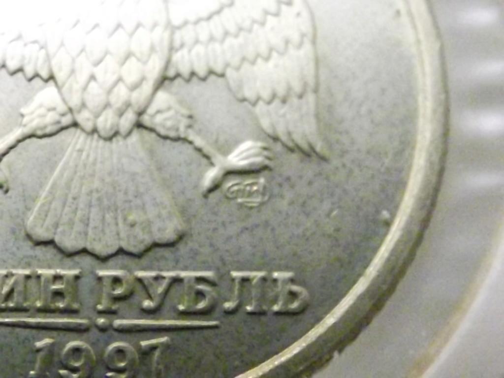 3 Rublos. Rusia (1995) Liberación de Varsovia Dscf5226