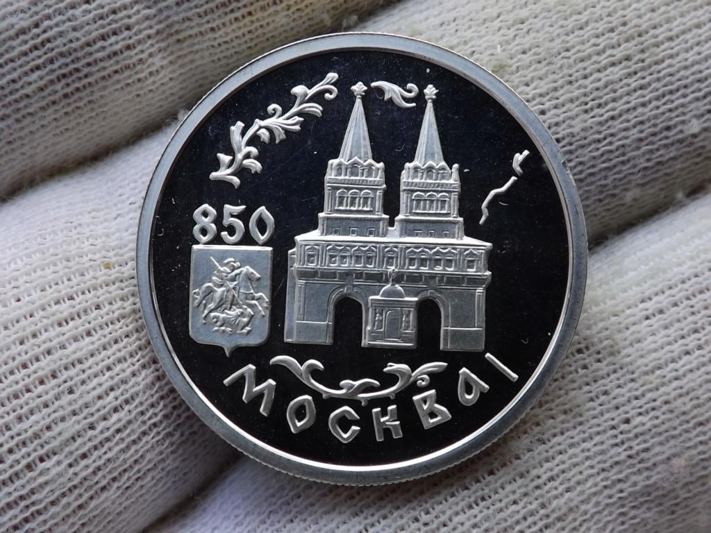 1 Rublo de 1.997  Puerta y Capilla Ibérica ( Iversky vorota ), Rusia. Dscf5520