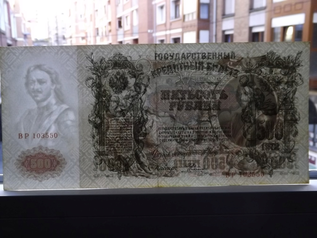 500 Rublos de 1.912 (emisión post-revolucionaria) o el ocaso de los dioses en Rusia. Dscf5810