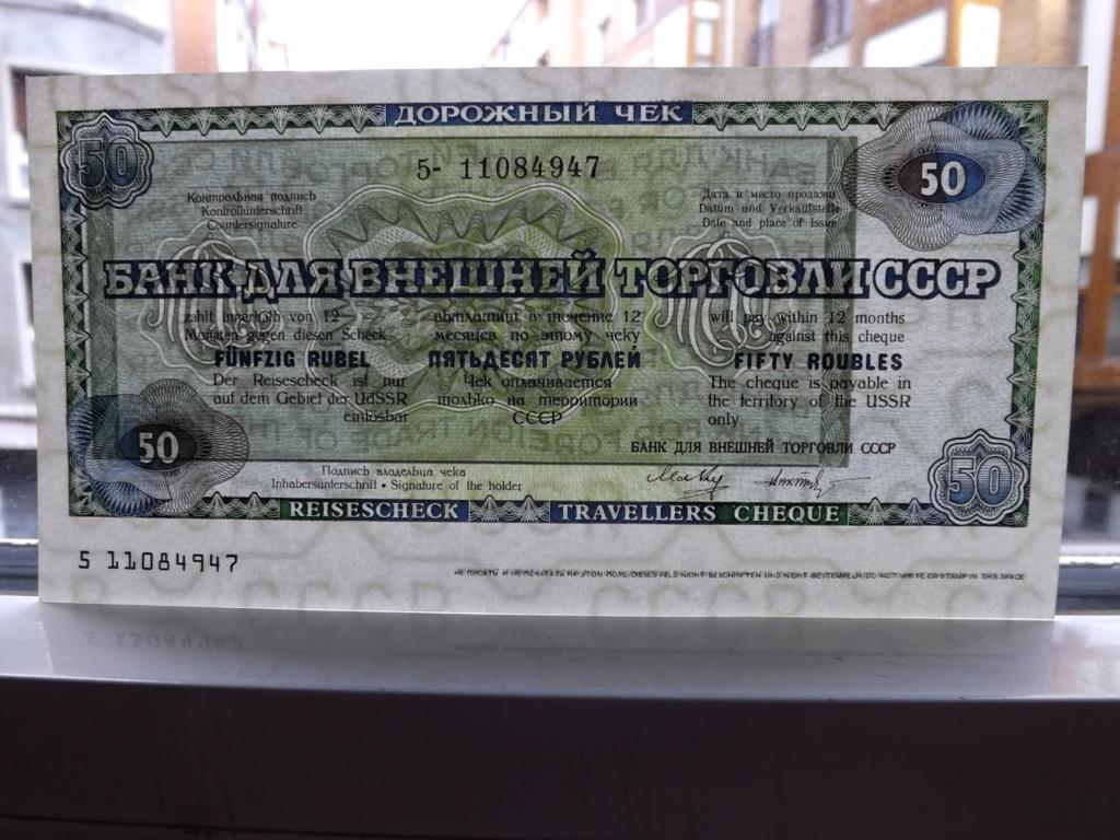 Traveller-cheque de 50 Rublos, de la emisión de 1.980 del Banco de Comercio Exterior de la U. R. S. S. Dscf5826