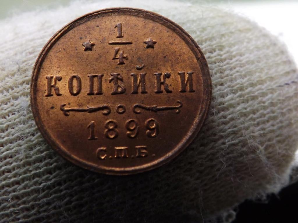 ¡¡Naranjas!! ¼ Kópec de 1.899, Rusia. Dscf5927