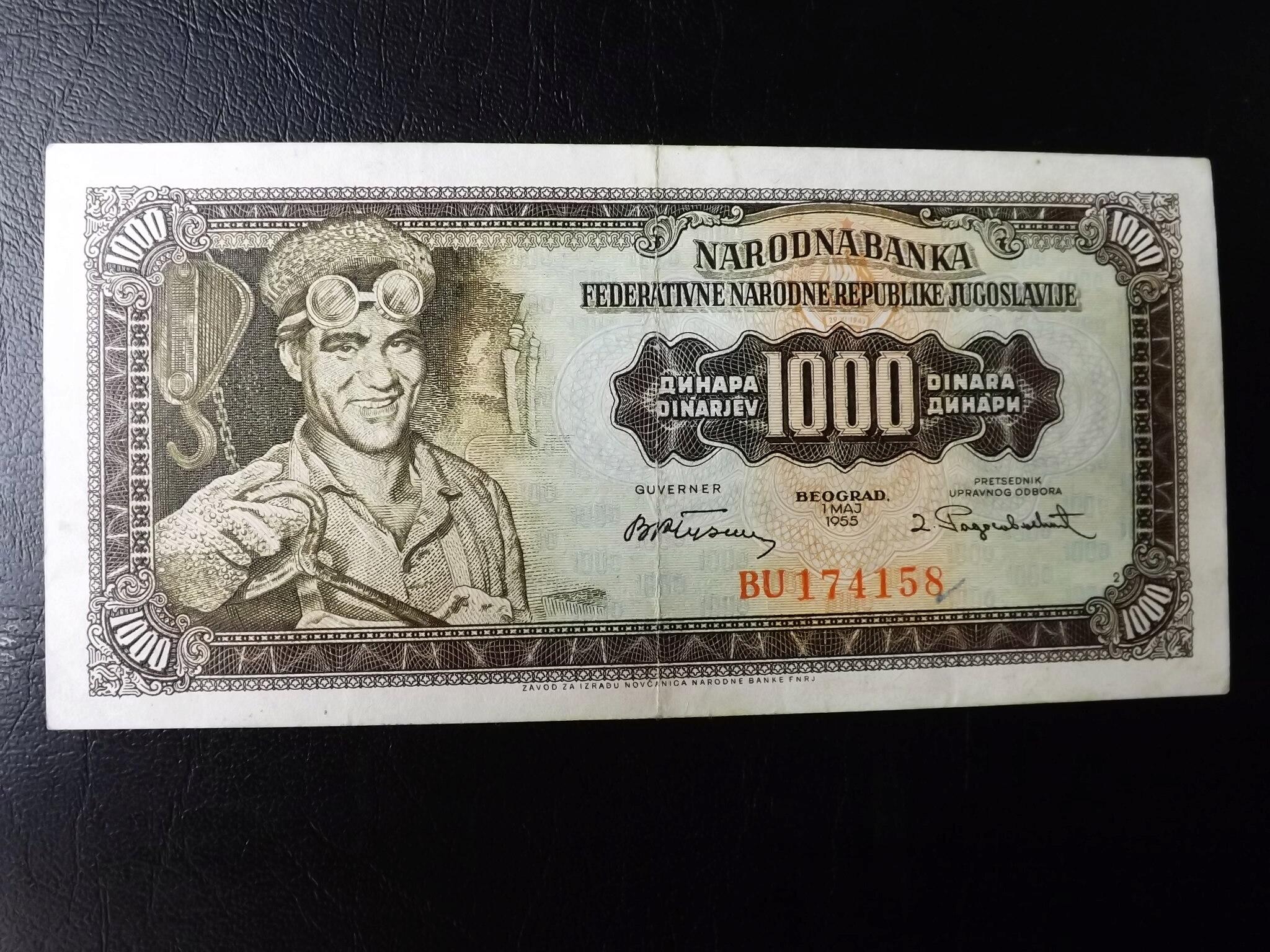 La cara oculta de los 1.000 Dinares de 1.955 en Yugoslavia. Dscf6419