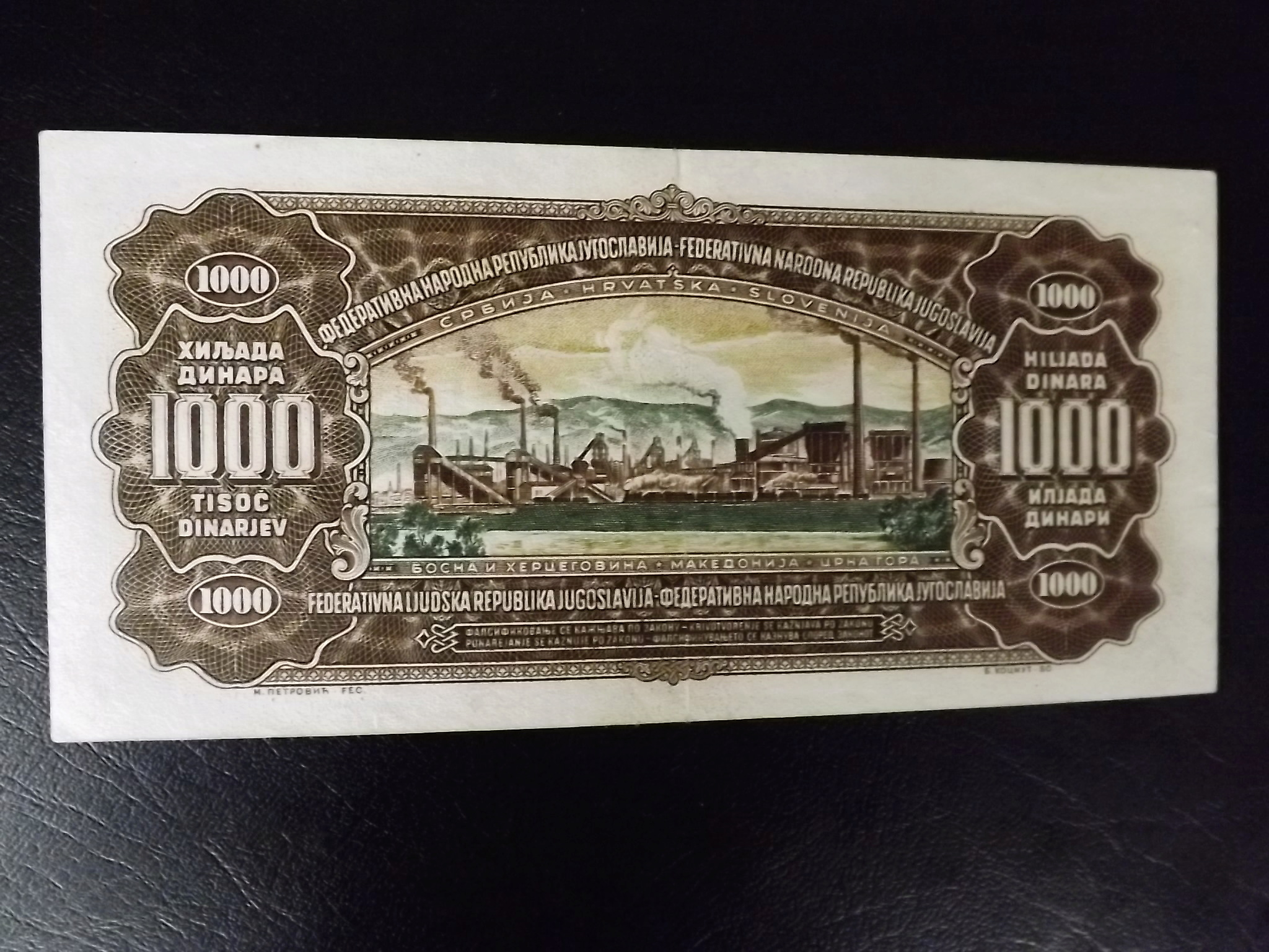 La cara oculta de los 1.000 Dinares de 1.955 en Yugoslavia. Dscf6420