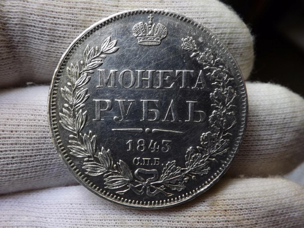 1 Rublo de 1.843, Rusia. Dscf6513