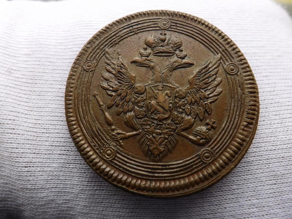 5 Kópecs de 1.804 EM de Alejandro I, Rusia. Anverso y Reverso tipo 1.806. Dscf7021