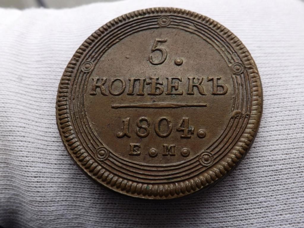 5 Kópecs de 1.804 EM de Alejandro I, Rusia. Anverso y Reverso tipo 1.806. Dscf7022