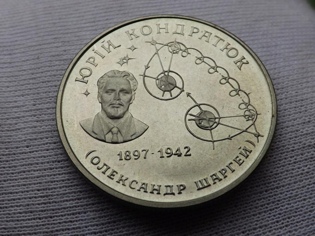 2 Grivni de 1.997 dedicada a Yuri Kondratyuk. Ucrania.  ERROR en el diseño. Dscf7024