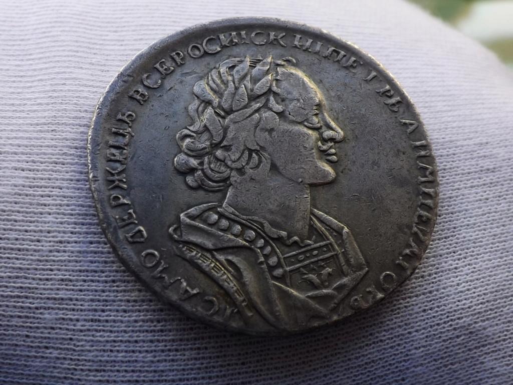 1 Rublo de 1.723, Rusia. Dscf7025