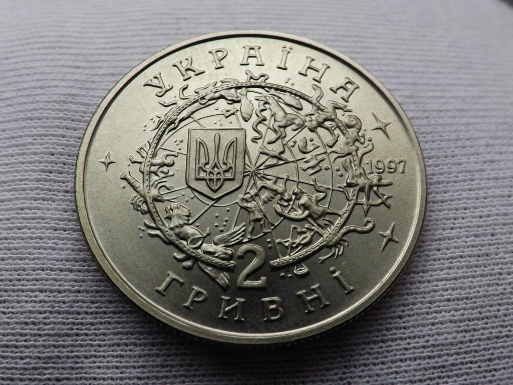 2 Grivni de 1.997 dedicada a Yuri Kondratyuk. Ucrania.  ERROR en el diseño. Dscf7111