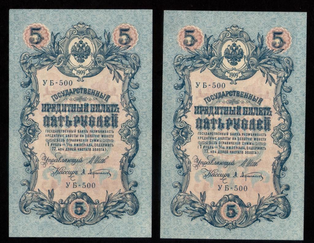 60 rublos 1919  Espaza12