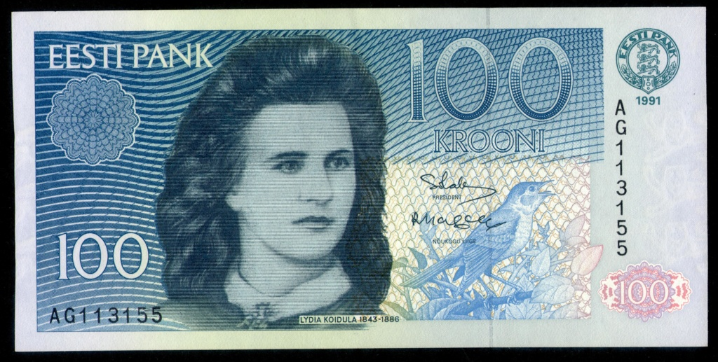 UNO - Juego con Billetes Estoni10