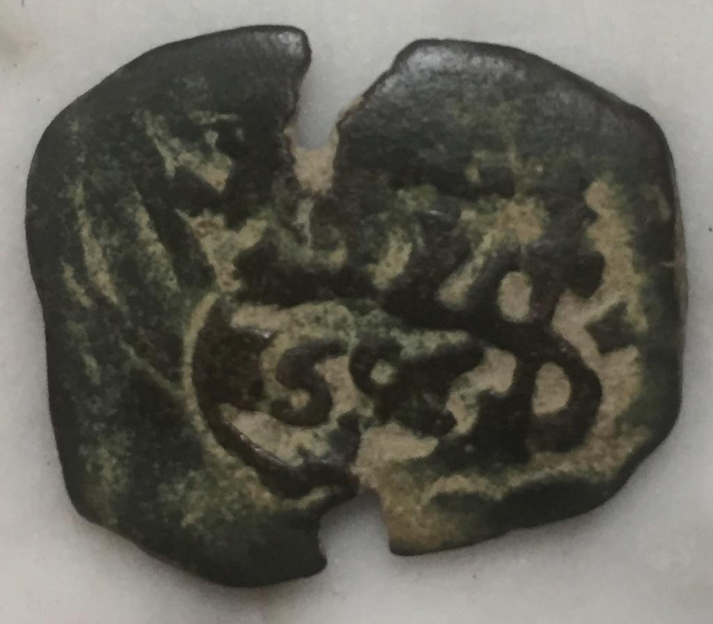 8 maravedís de Felipe III o IV resellados. Img_e812