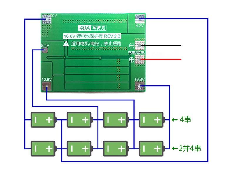 fabriquer sa batterie lithium? recherche d'info Bms11