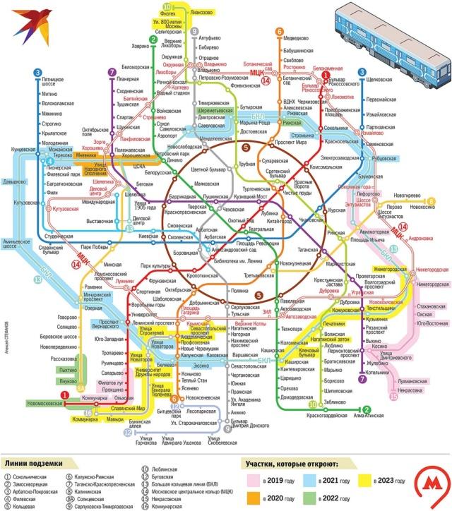 """Всё о метро в относительной близости от ЖК """"Летний сад"""" - действующие, строящиеся и проектируемые станции - Страница 12 Wx108010"""