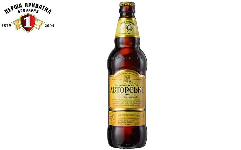 Любителям пива Avtors10