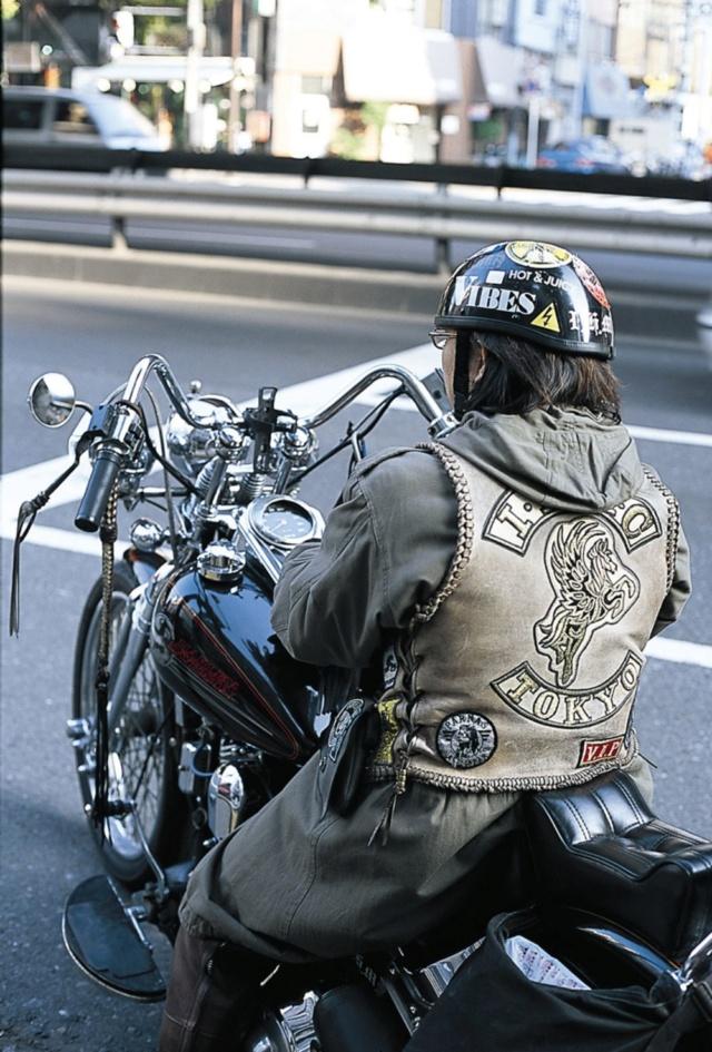 Le Japan Style Satock10