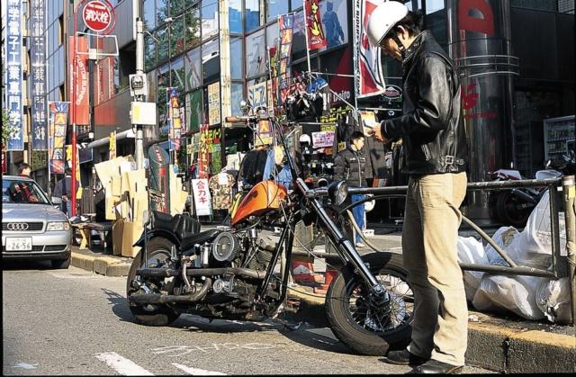Le Japan Style Ueno-b10