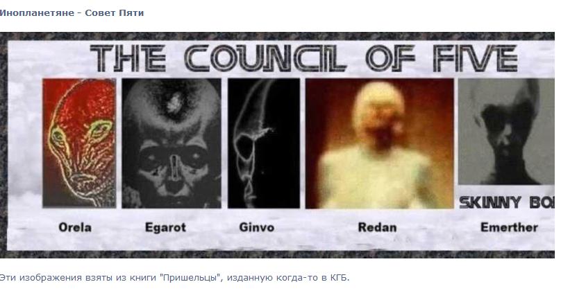 Книга Инопланетных Рас (Alien Race Book) на русском Img-2011