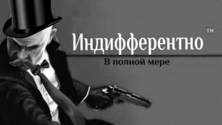 Блог Изиды. Официальное заявление  В.Ю. Мироновой от 12.01.2020.(информация о направленном потоке гамма-излучения из черной дыры М87) Omxgom11