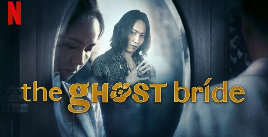 The Ghost Bride / Булка за призрака (2020) Aaaabe11
