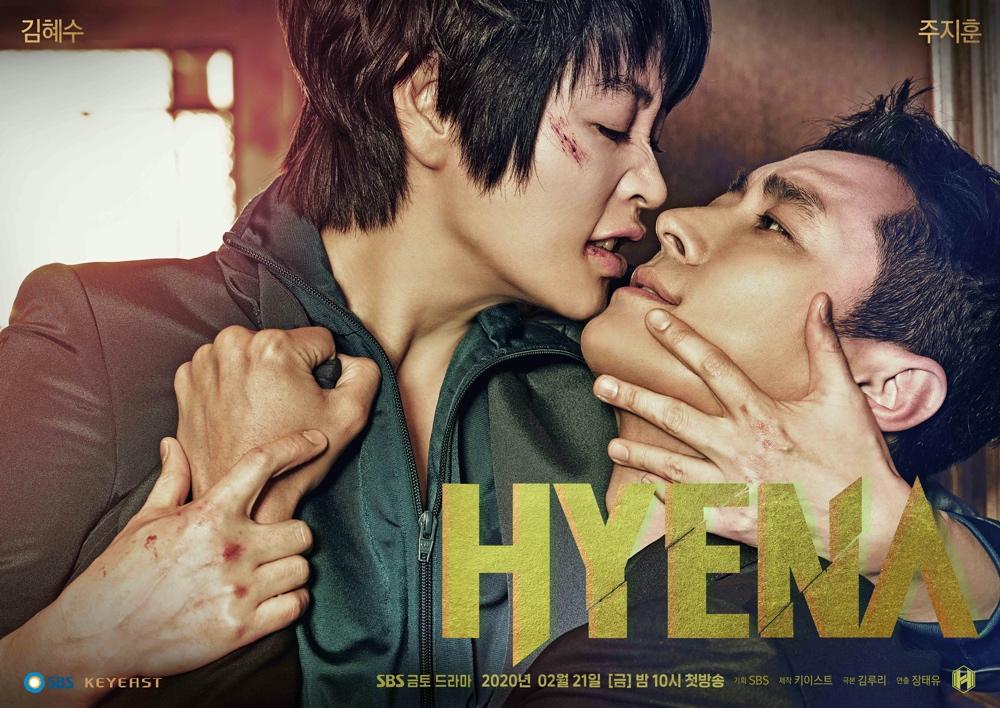 Hyena (2020) Hyena-10