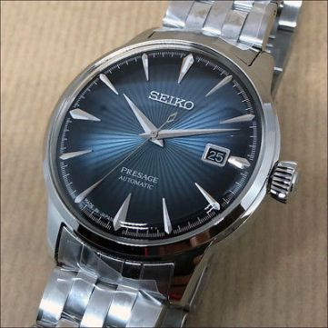 [Vendo]  Seiko Presage Cocktail SRPB41J1 Temp019