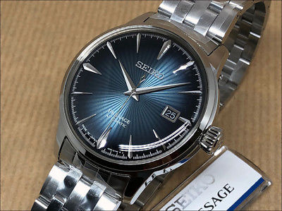 [Vendo]  Seiko Presage Cocktail SRPB41J1 Temp614