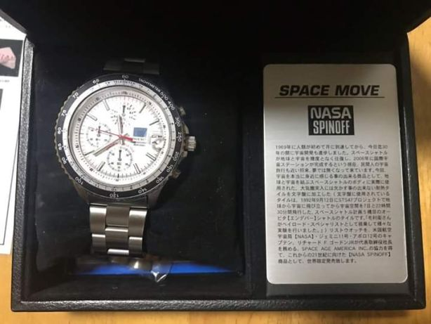 [Vendo] Seiko NASA SPINOFF Space Move shuttle. Temp724
