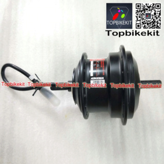 Mini motor hub H5_web10