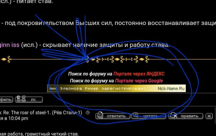 Акция от Скептика - Страница 2 20190510