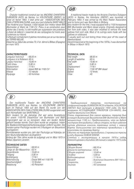 Chalutier Le Volontaire - 1/200° - Heller 80604 - Notice Heller46