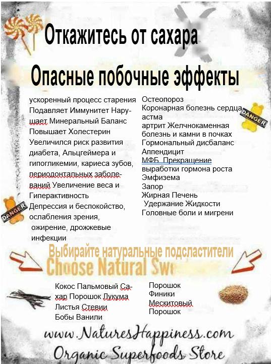 Ашаяна Дин - Странники, Том 1 (Перевод) Aaa_2_10